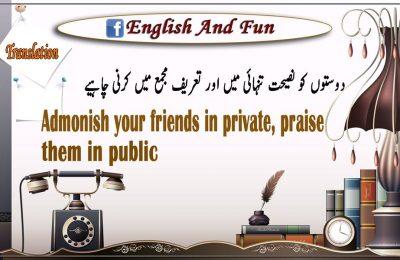 Urdu to English vocabulary | Learning English And Urdu Languages