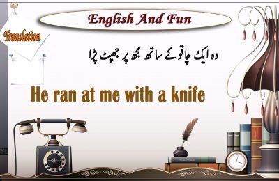 ran-at