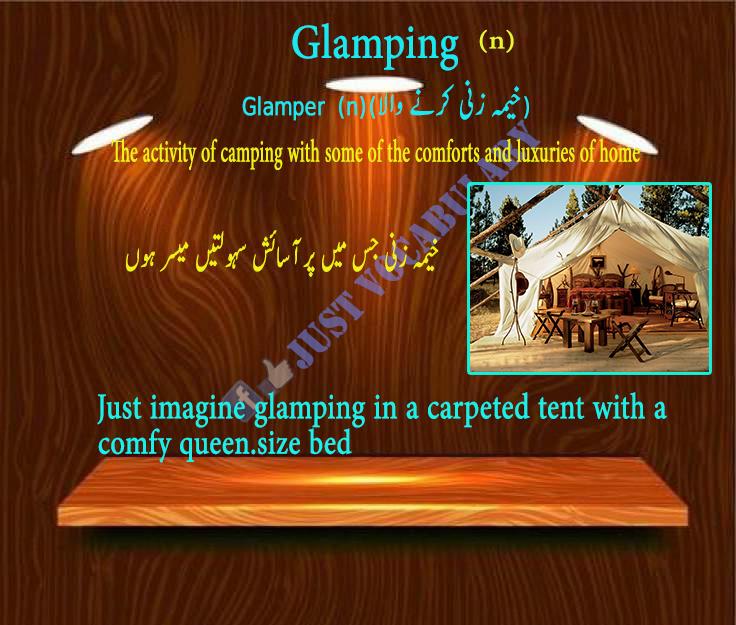 glampinng